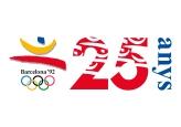 Logo_25anys_Bcn92_DEFINITIU